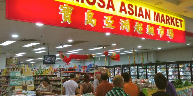 Sunnybank-Plaza-Food-Discovery-Tour-Formosa-Miss-Foodie11